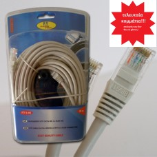 FTT6-005 UTP patch cord cable 20m