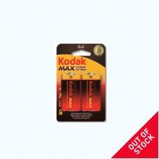 30952058 Kodak MAX alkaline D battery (2 pack)