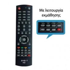 LOR 169/LEARN ΤΗΛΕΧΕΙΡΙΣΤΗΡΙΟ for DVB-T