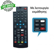 LOR 172/LEARN REMOTE CONTROL for DVB-T
