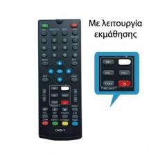 LOR 172/LEARN ΤΗΛΕΧΕΙΡΙΣΤΗΡΙΟ for DVB-T