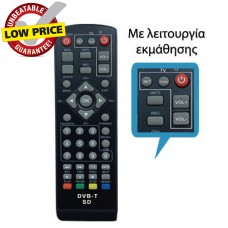 LOR 173/LEARN REMOTE CONTROL for DVB-T