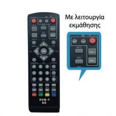 LOR 173/LEARN ΤΗΛΕΧΕΙΡΙΣΤΗΡΙΟ for DVB-T