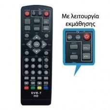 LOR 174/LEARN ΤΗΛΕΧΕΙΡΙΣΤΗΡΙΟ for DVB-T