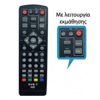 LOR 174/LEARN REMOTE CONTROL for DVB-T