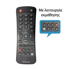 LOR 175/LEARN REMOTE CONTROL for DVB-T