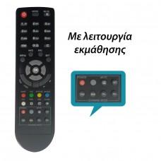 LOR 171/LEARN ΤΗΛΕΧΕΙΡΙΣΤΗΡΙΟ for DVB-T