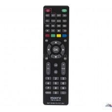 RM-D1266+B  ΠΟΛΥ/ΣΤΗΡΙΟ UNIVERSAL for DVB-T