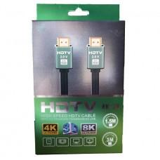 FTT1-080 GOLD HDMI-HDMI 1.5M 2.0Version