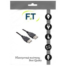 FTT16-602 CABLE USB A-A Male-Male Version2 1.5m