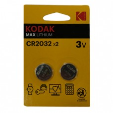 30417687 Kodak ULTRA lithium CR2032 battery (2 pack)