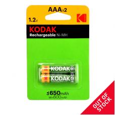30955042 Kodak rechargeable Ni-MH AAA battery 650mAh (2 pack)
