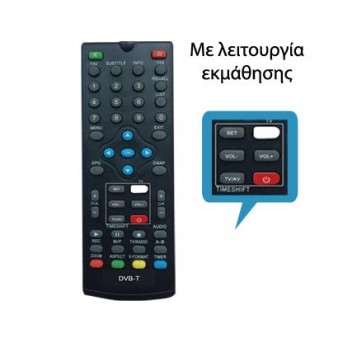 LOR 176/LEARN REMOTE CONTROL for DVB-T